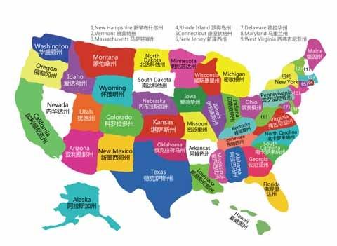 2019美国各州经济_...(自:美国节能经济委员会)-美国2013年度最节能州排行榜出炉