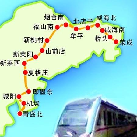 山东省第一条城际铁路