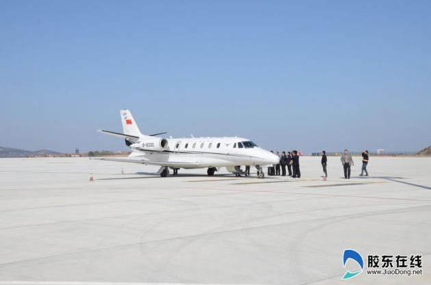 烟台蓬莱国际机场迎来首架飞机