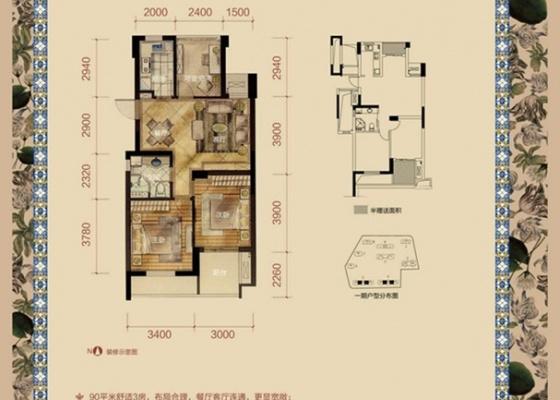 内容3d民房设计图分享_设计图展示室内设计研发户型图片