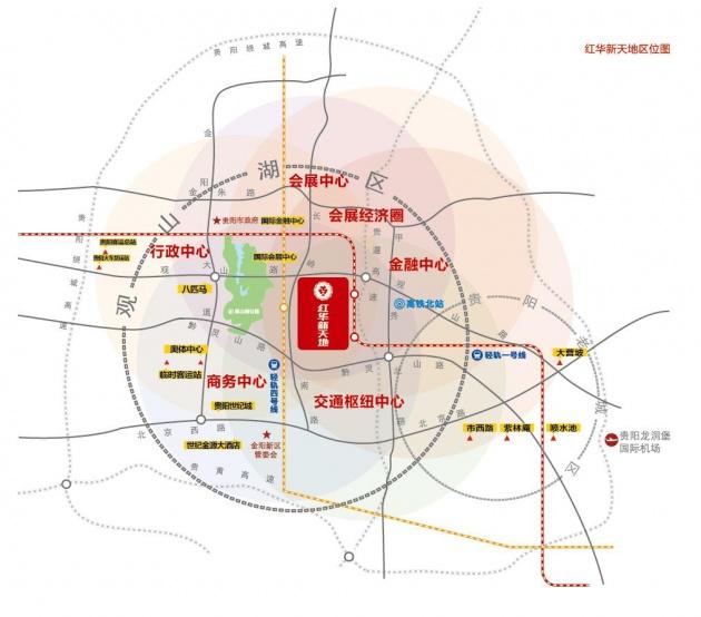 距贵阳高铁北站仅1分钟车程