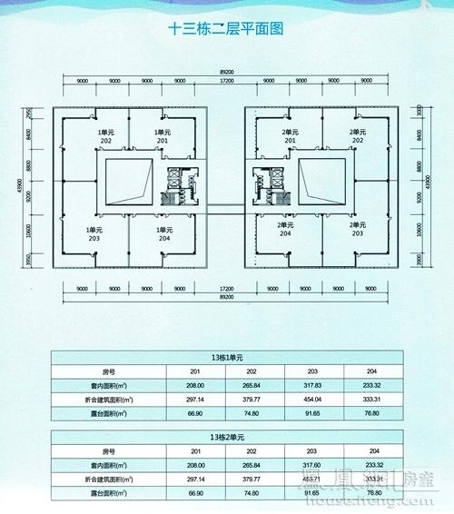 凯达科技设计中心 - 十三栋二层平面图