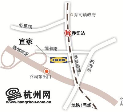 杭州地铁站内部结构图