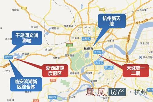 新天地集团杭州项目分布图