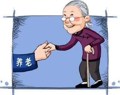 多位政协委员建言 应加大养老产业政策支持力