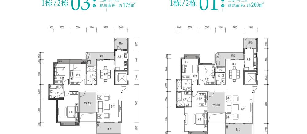 京武浪琴山,长沙v围墙双围墙,200冠军热销,38中式效果图别墅大宅图片