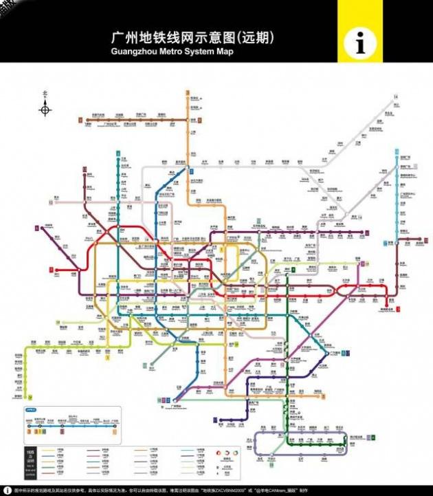 广州长隆动物园地铁