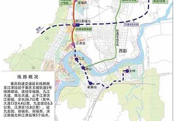 2018重庆轻轨线路图