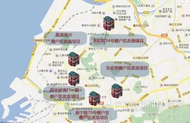 2015青岛最新版拆迁地图发布