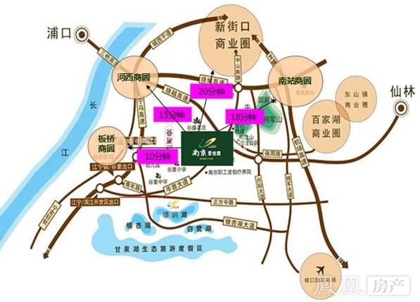 南京碧桂园楼盘环境