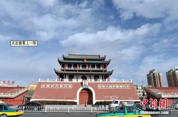 形酷似北京天安门(图)