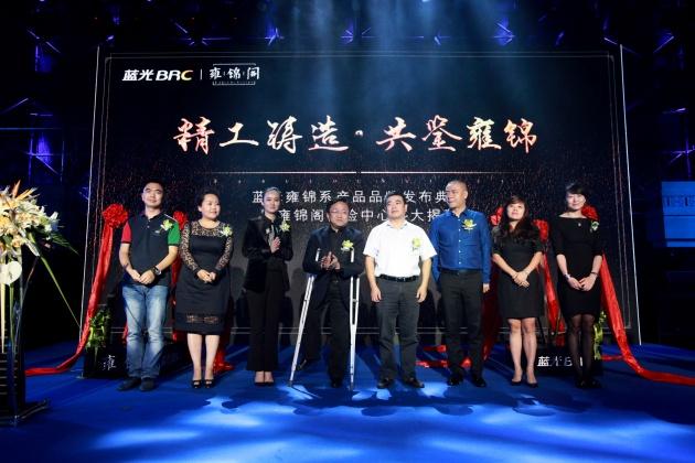 蓝光雍锦半岛公馆