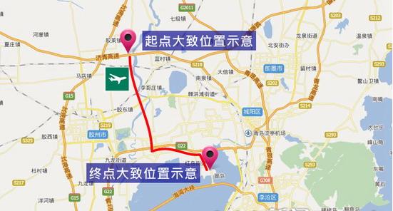 青岛胶东机场地图
