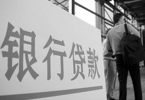 禹洲地产前9个月销售额超488亿