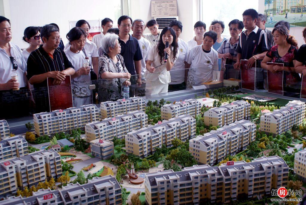 房企融资成本持续上涨,超10%的境外债融资已不是行业个例