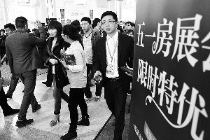 中国最贵写字楼在哪里?北京金融街租金全球第三