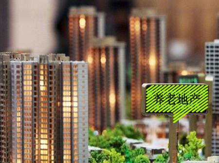 中海地产前9个月合约销售额超2902亿港元