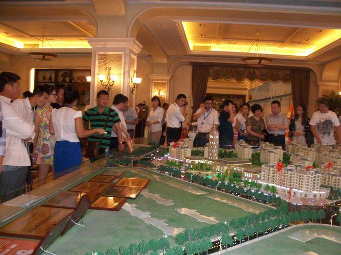 """房贷利率""""换锚""""后一线城市如何调整?北京月供最低增6元"""