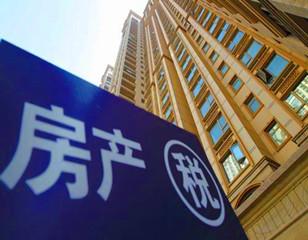国家开发银行:今年前8月发放扶贫贷款1429亿元
