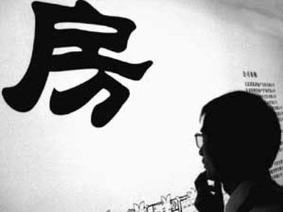 融信中国前9个月销售939.8亿 同比增长超一成