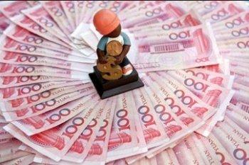 合景泰富前9个月预售额超581亿