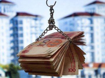 北京个人首套住房贷款最低利率提升0.01个百分点