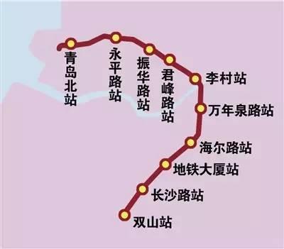 青岛市地铁3号线北段12月16日上午11时正式开通图片