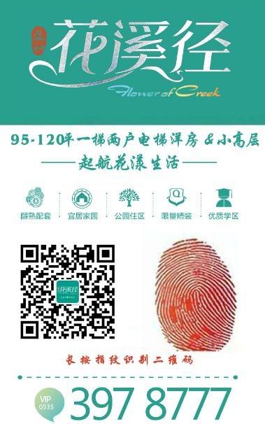 北京盈科 矢量图