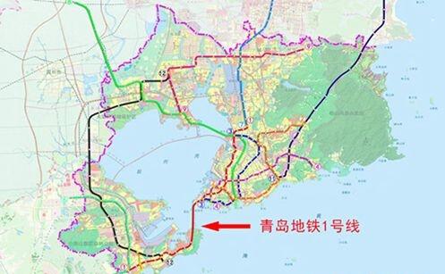 青岛地铁1号线规划方案公示 跨海连接主城 西海岸