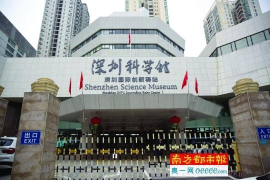 关于深圳科技馆选址问题 不能什么都往城市中心放