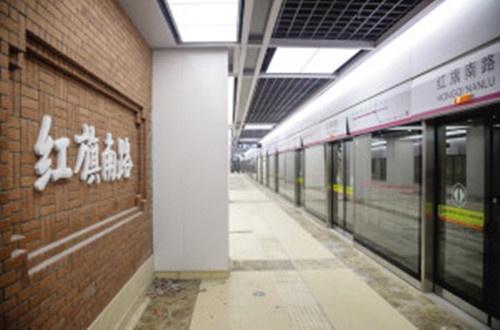 地下三层岛式车站