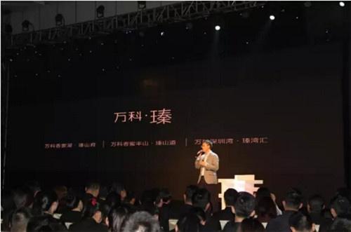 此外,万科与深圳地铁合作的红树湾项目深圳湾瑧湾汇今年也将面市.