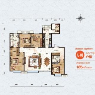 A区4、5、7号楼标准层A01户型