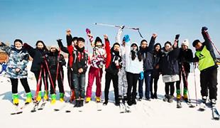 探秘恒星滑雪场