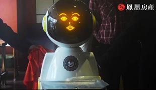 全智能机器人