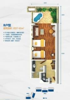 海上湾畔海尚公寓B户型