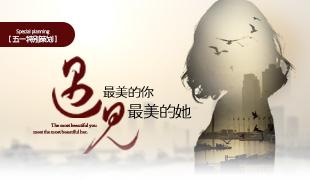 青岛城市宣传片