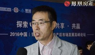 中国房地产市场转型思考