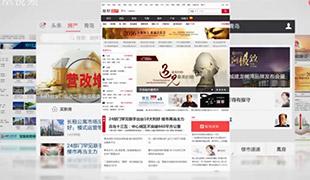凤凰房产青岛站宣传片