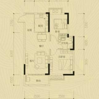 两室两厅一厨一卫20130618