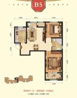 高层19号楼11-24层B5户型