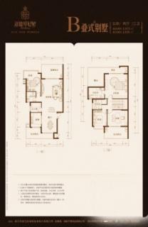 叠式别墅B户型图