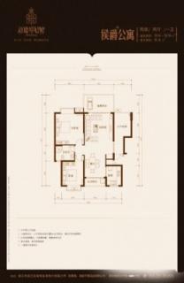 侯爵公寓户型图