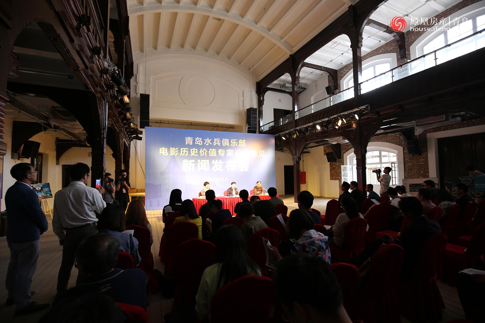 中国最早的电影院_青岛水兵俱乐部_凤凰房产青岛_凤凰