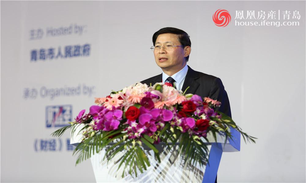 2016青岛·中国财富论坛