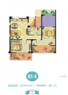 D1-E海子洋房户型图2
