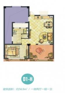 D1-H海子洋房户型图