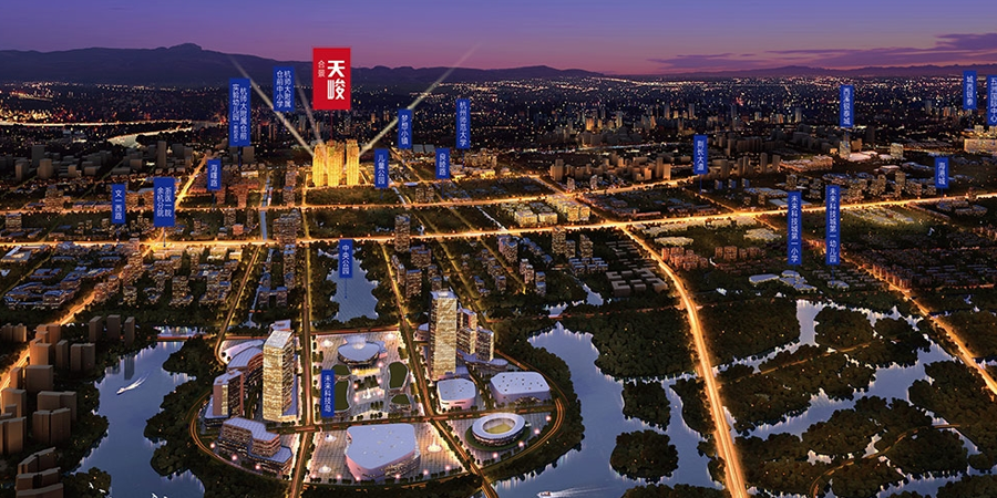 简介 杭州木莲庄酒店是继广州木莲庄酒店之后,合景泰富地产旗下第二
