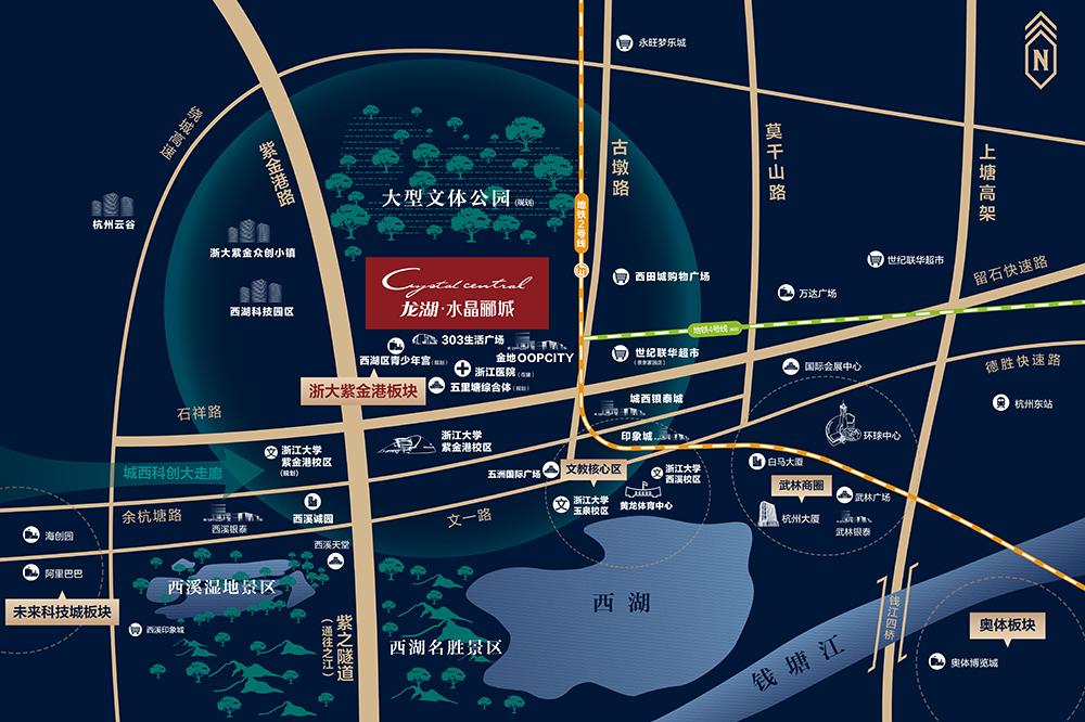 比邻浙大紫金港校区,独享深厚的西湖人文底蕴.