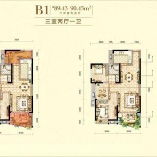 2期3、6-8号楼B1户型(售完)